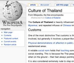 Wikipedia - Cultural Reference